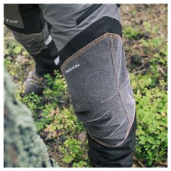 Часть колена сложена. Коленная секция выпуклая, чтобы обеспечить максимальную свободу движений без потери безопасности.
